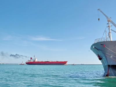 SSH EN 1306:2018 'Anije për lundrim të brendshëm - Lidhjet për shkarkimin e ujërave të ndotura'